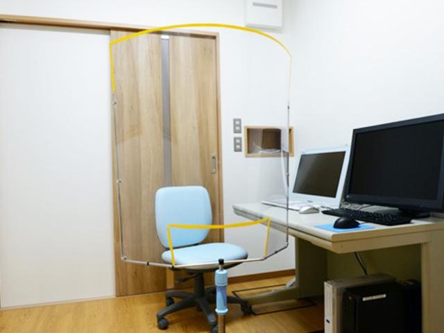 専用診察室
